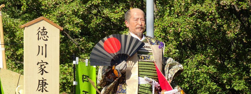 nagoyaka.net