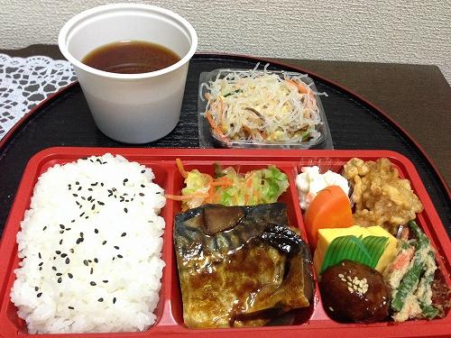 鯖の味噌煮弁当@名古屋かネット