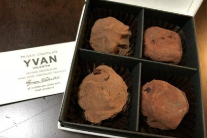 イヴァン・ヴァレンティン(YVAN VALENTIN)のチョコレート